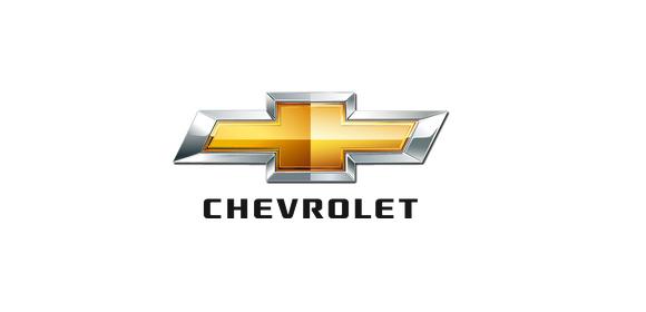 Prodajni rezultati Chevroleta u Evropi