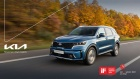 Kia Sorento dobitnik dizajnerskih nagrada Red Dot i iF